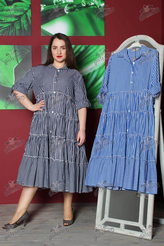Платье LiN 1700
