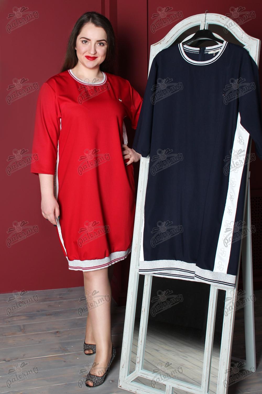 Платье SOGO 2500
